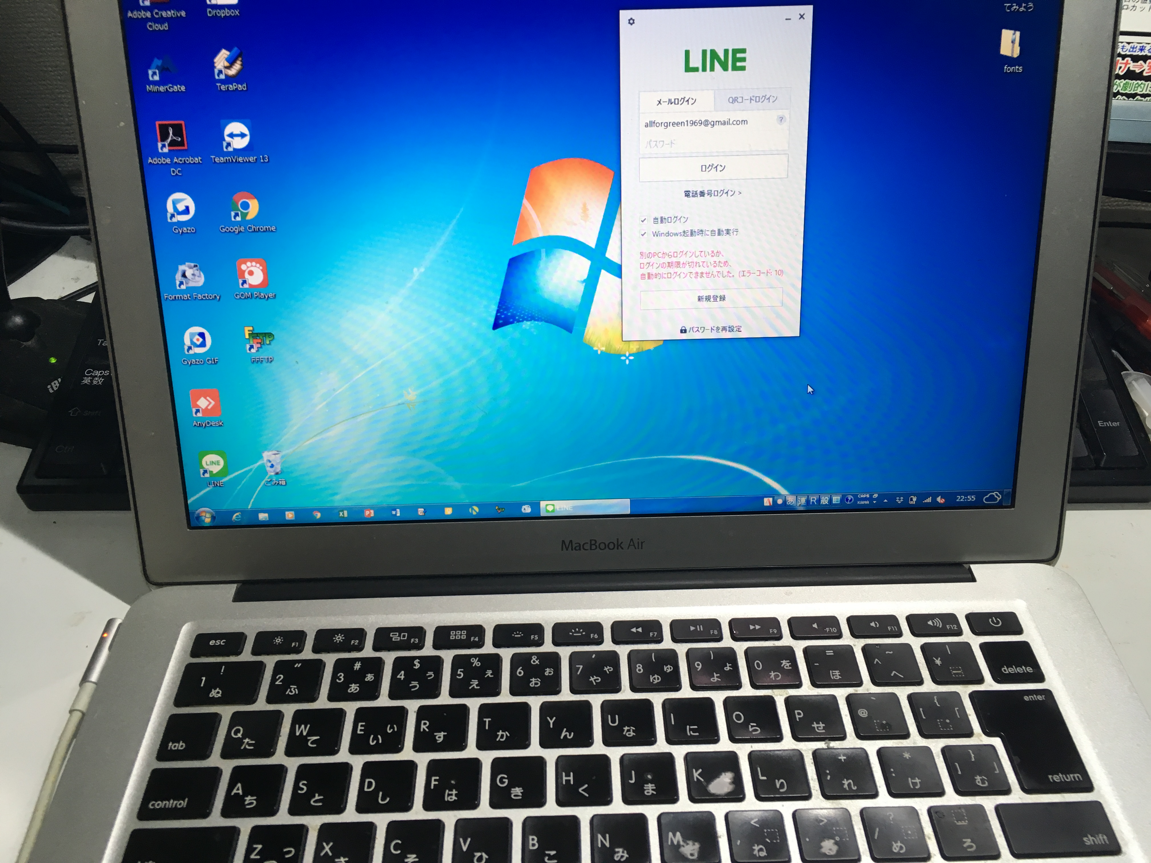 SSDとバッテリーを交換して2011年製MacBookAir再生