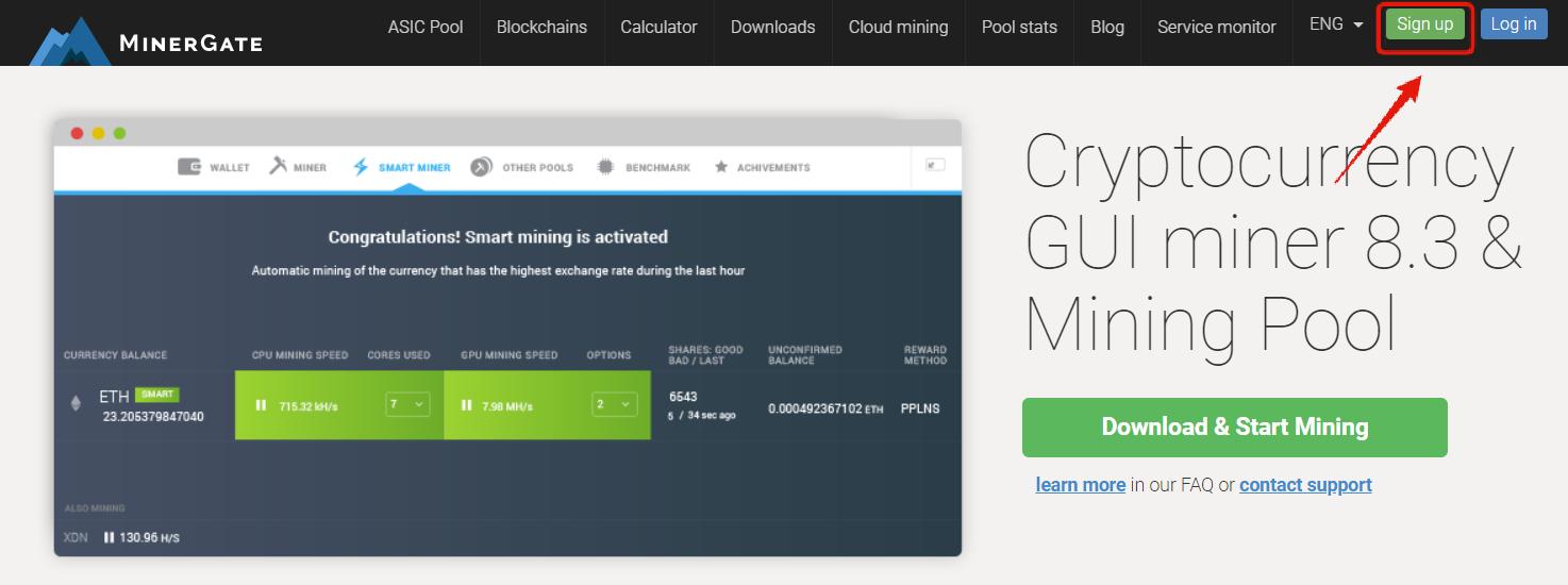 3分で仮想通貨がマイニングできるMinerGate導入法